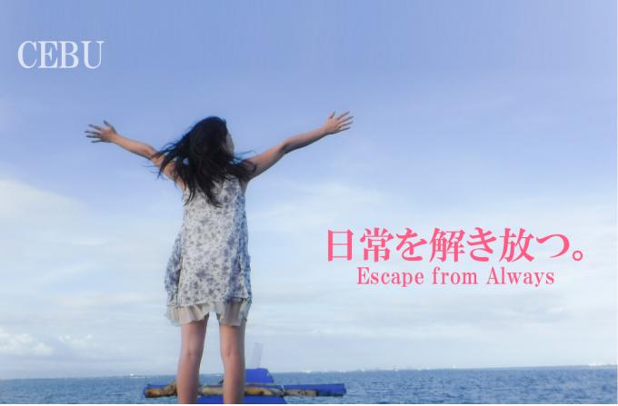 ESTE Japanのトップ画像