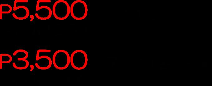 グランドネイチャーツアーの価格の画像