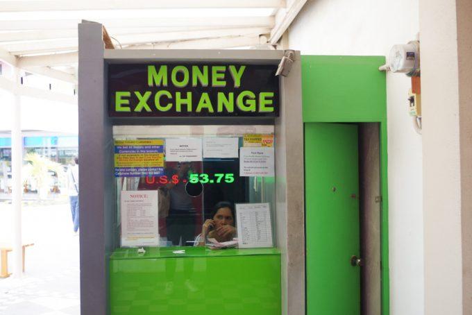 レートの良い両替所の写真