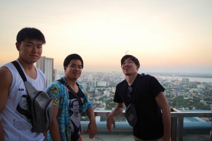 エクストリームツアーに参加した男性3名