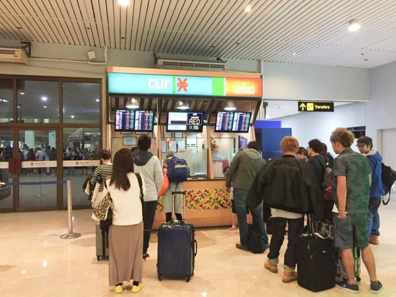 セブ空港内の両替所