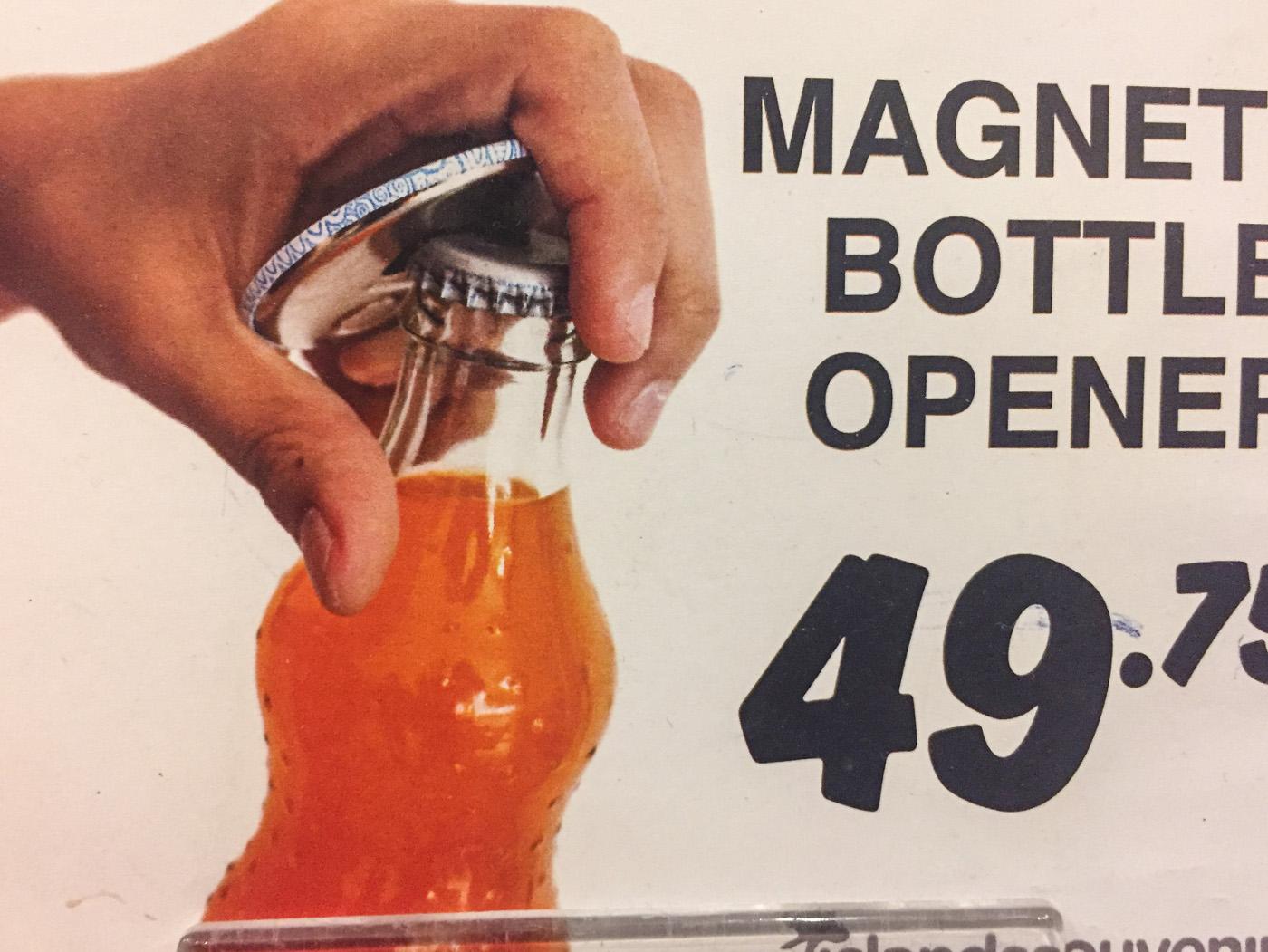 マグネットオープナーの使い方の写真