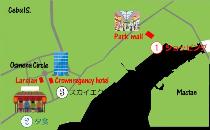 エクストリームツアーの地図画像
