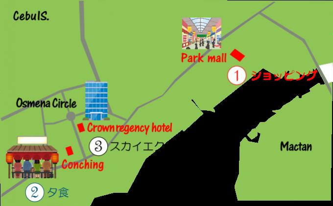 エクストリームツアーのマップ