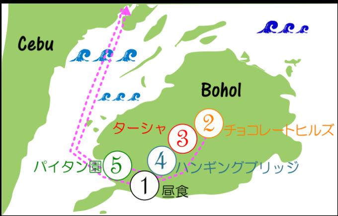 ボホール島ツアーのマップ