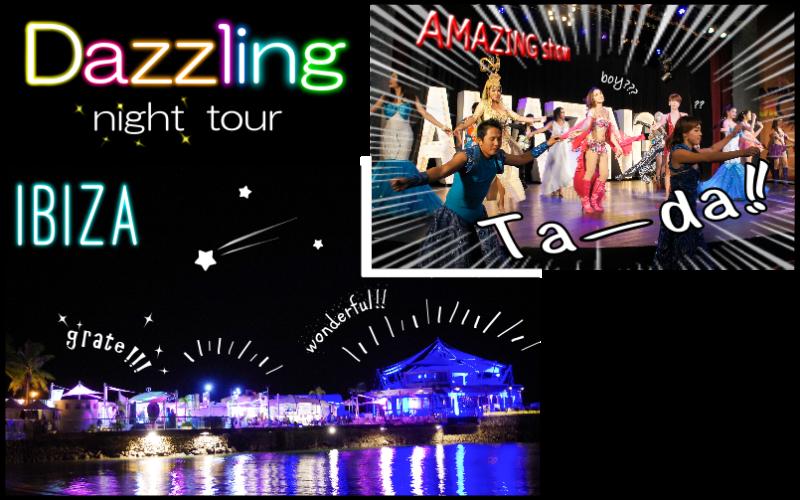 ESTE Japanのダズリングナイトツアー
