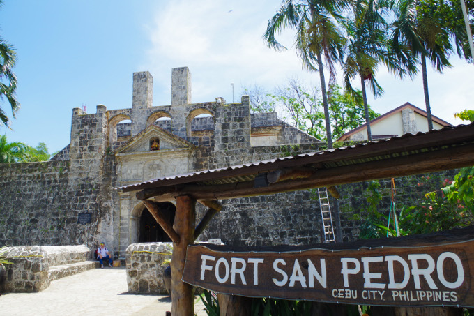 サンペドロ要塞