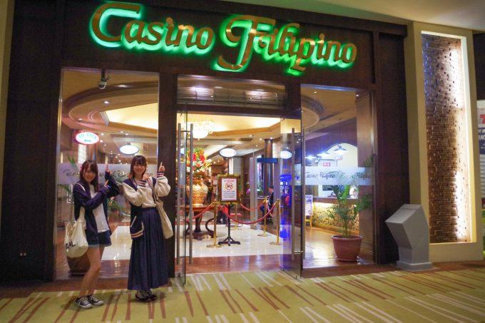 女子のカジノ体験の写真