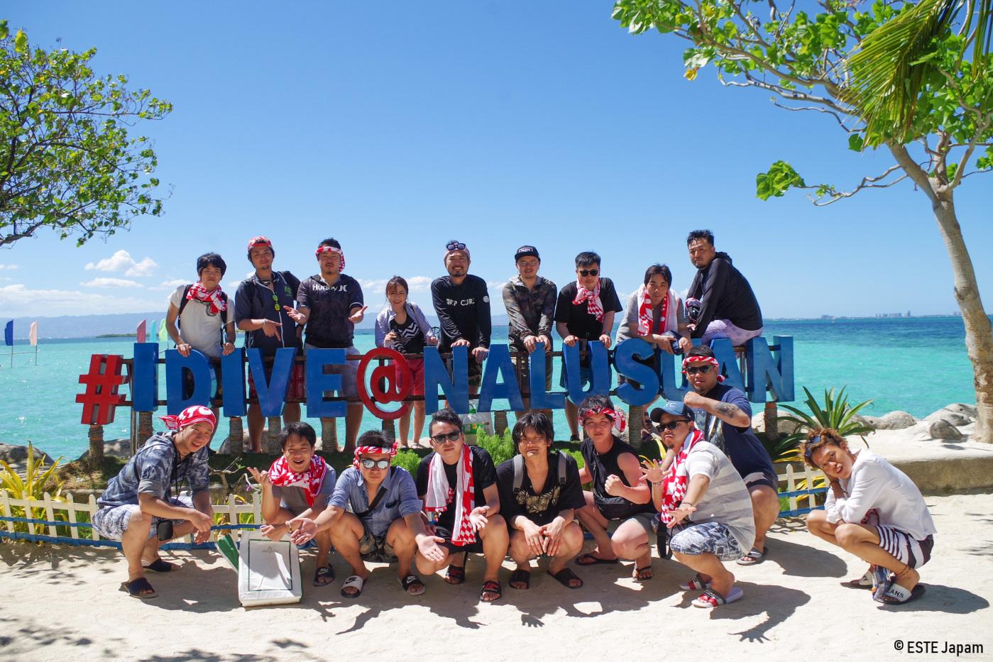 日本人ガイドを利用してアイランドホッピングへ行った社員旅行の団体