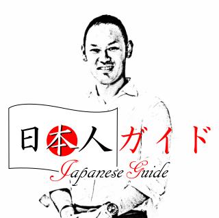 日本人ガイドのアイキャッチ画像