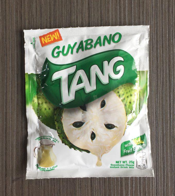 グヤバノジュース