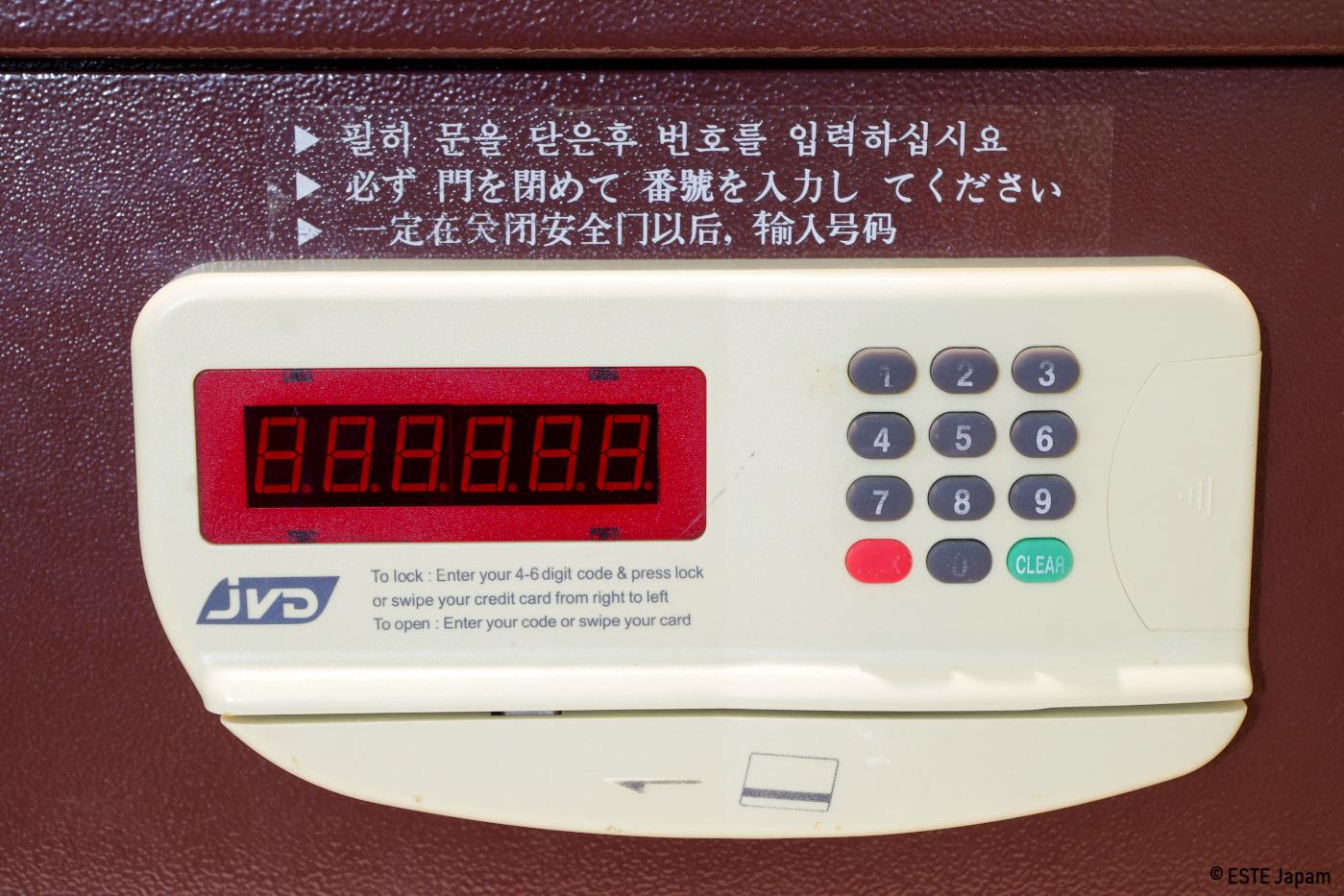 Jパークホテルの日本語表記