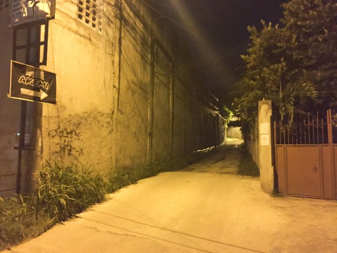 看板の先の小路