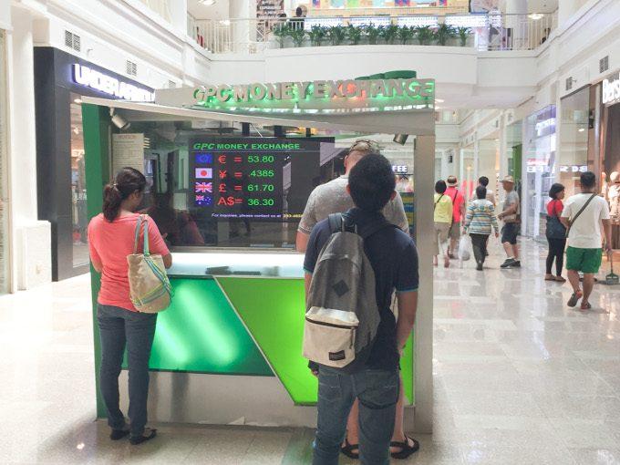 アヤラモール1階の両替所