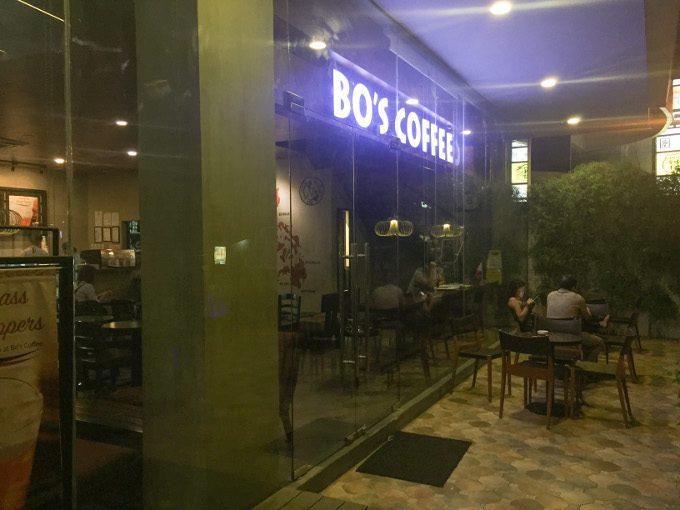 ボーズコーヒーの店舗写真
