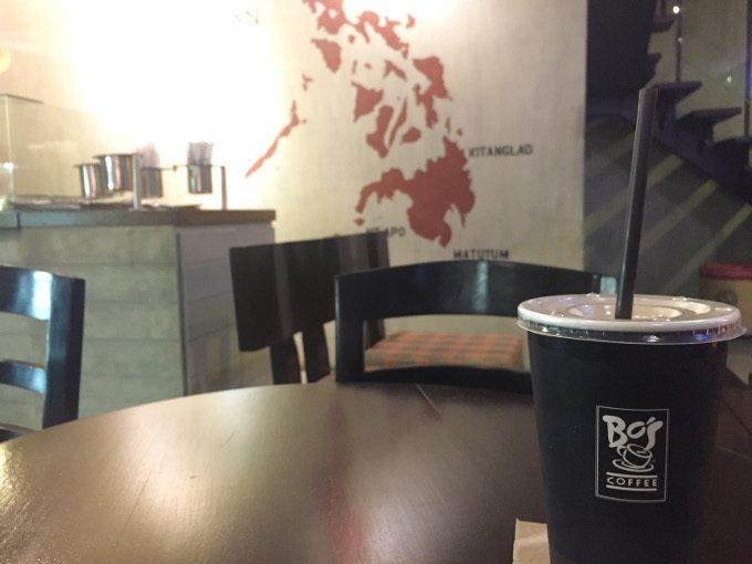 ボーズコーヒーのマンゴーティーフラッペがイメージできる画像