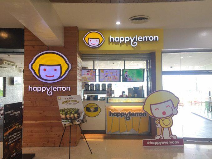 アヤラにあるハッピーレモンの外観の写真