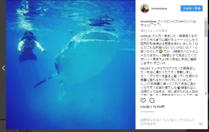 世界の果てまでイッテQにてジンベエザメと泳いでいるイモトがイメージできる画像