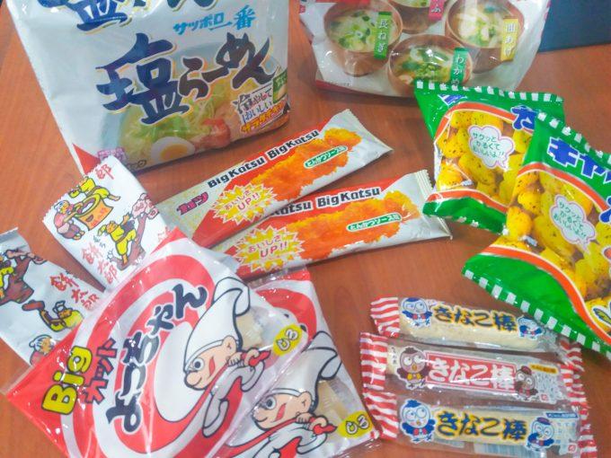 駄菓子のお土産の写真