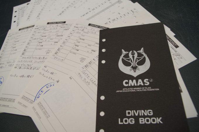 ダイビングノートの写真