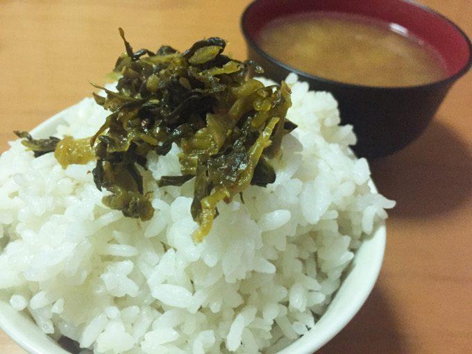 白米と高菜の写真