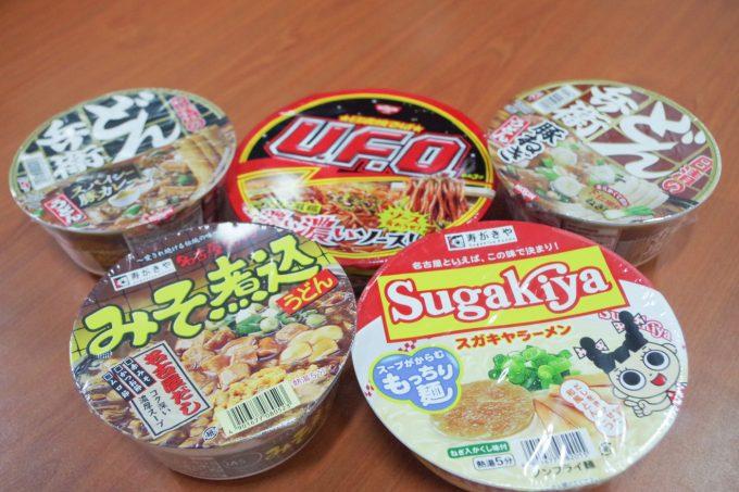2019年3月に頂いたお土産のインスタント麺5種類