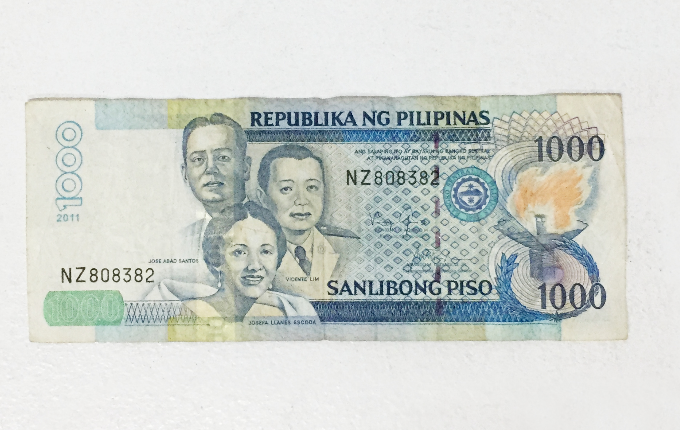 古い紙幣の画像