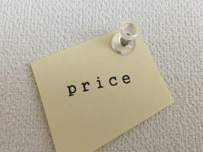 物価のイメージ画像