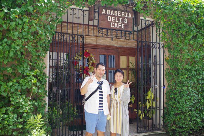 アバセリアカフェの外観での記念写真