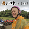 ボホール島のバギー体験