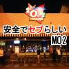 音楽とご飯のMO2