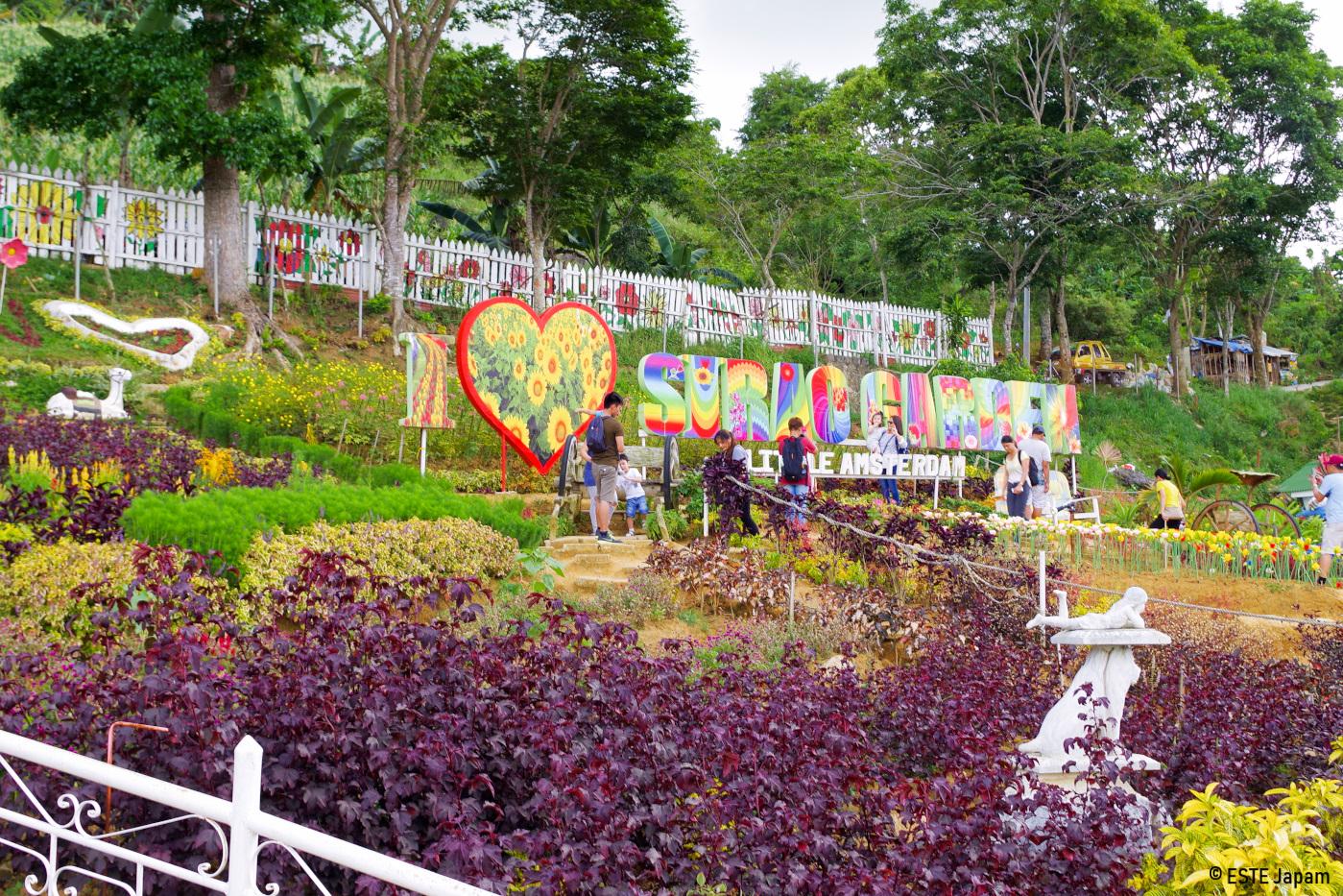 シラオガーデンのボタニカル園