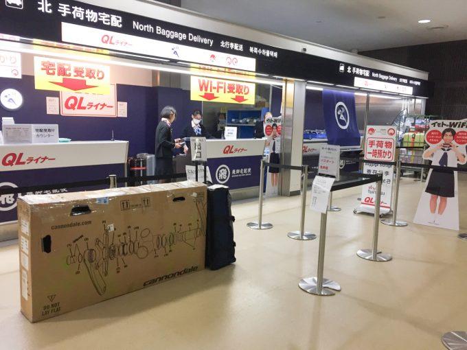 成田空港のWi-Fi受け取り場所の写真