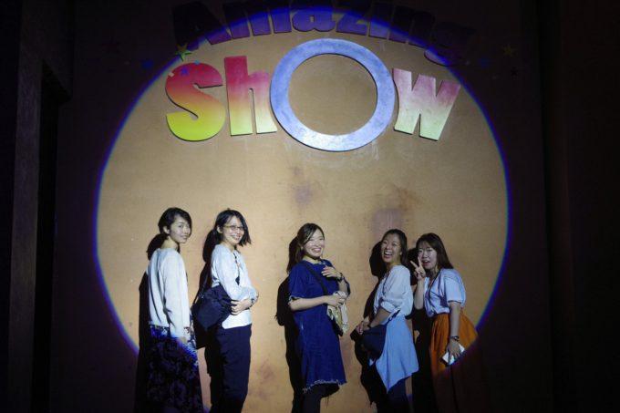 アメージングショーの舞台で記念写真