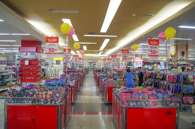 ガイサノグランドモールの雑貨売り場の写真