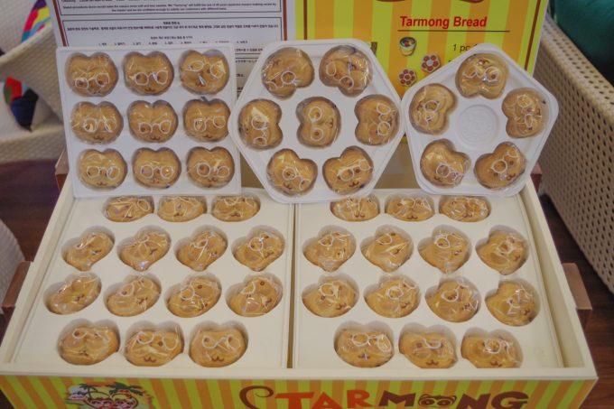 ターモンの饅頭の写真