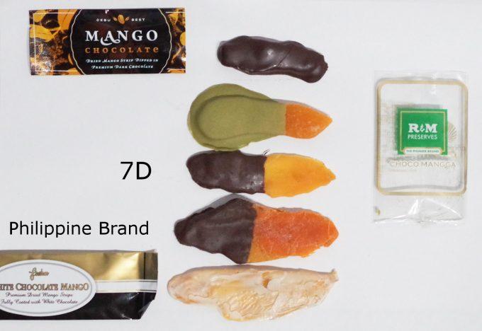 チョコ掛けマンゴーブランド5種類のサイズ比較