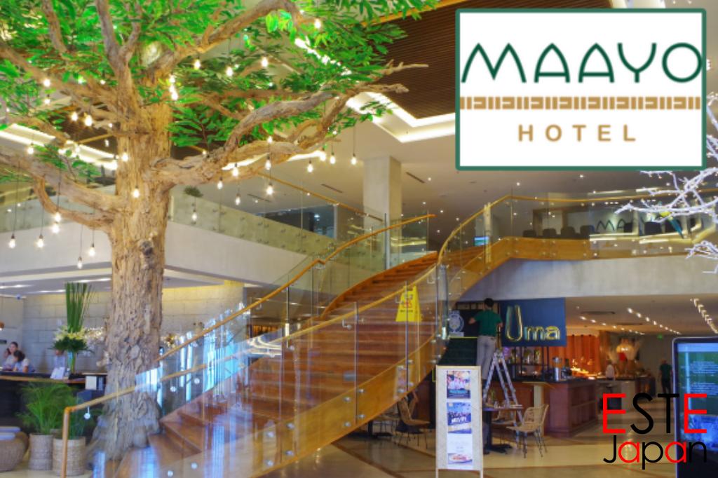 マアヨホテルのトップ画像