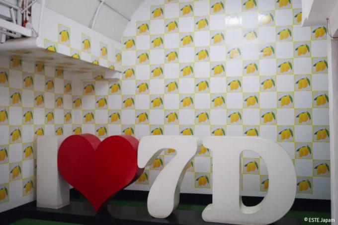 7D工場直販店のモニュメント