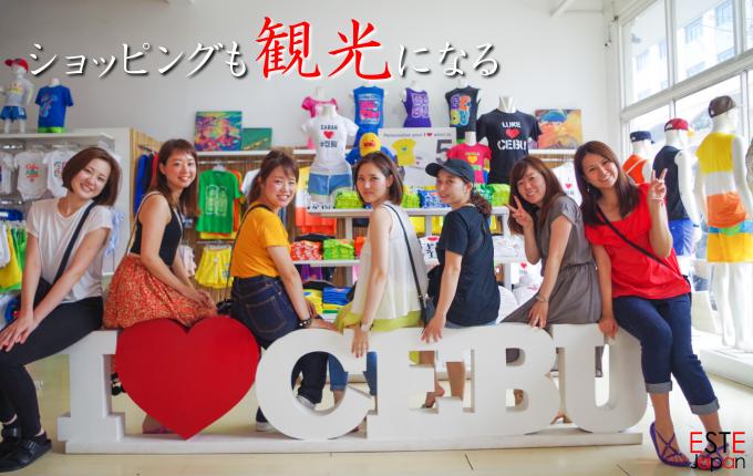 日本人ガイドを利用してショッピングをした女性達