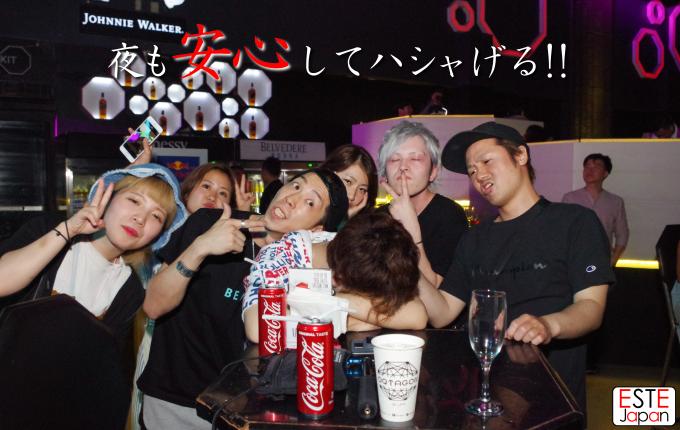 日本人ガイドを利用してクラブへ行った男女