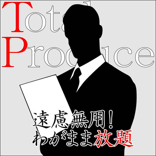 ESTE Japanのトータルプロデュースの画像