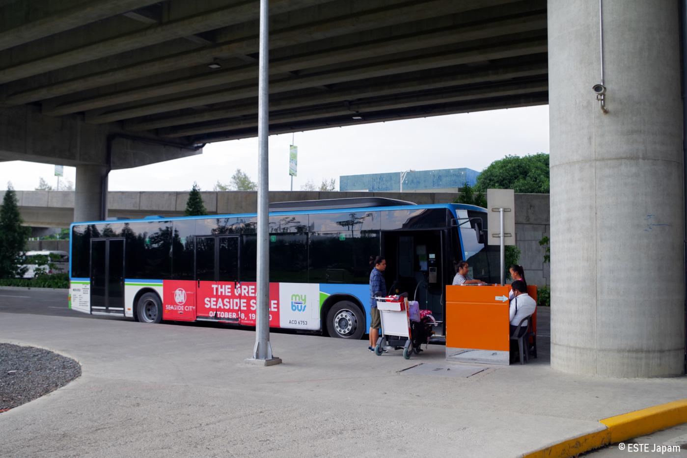 空港の定期バス