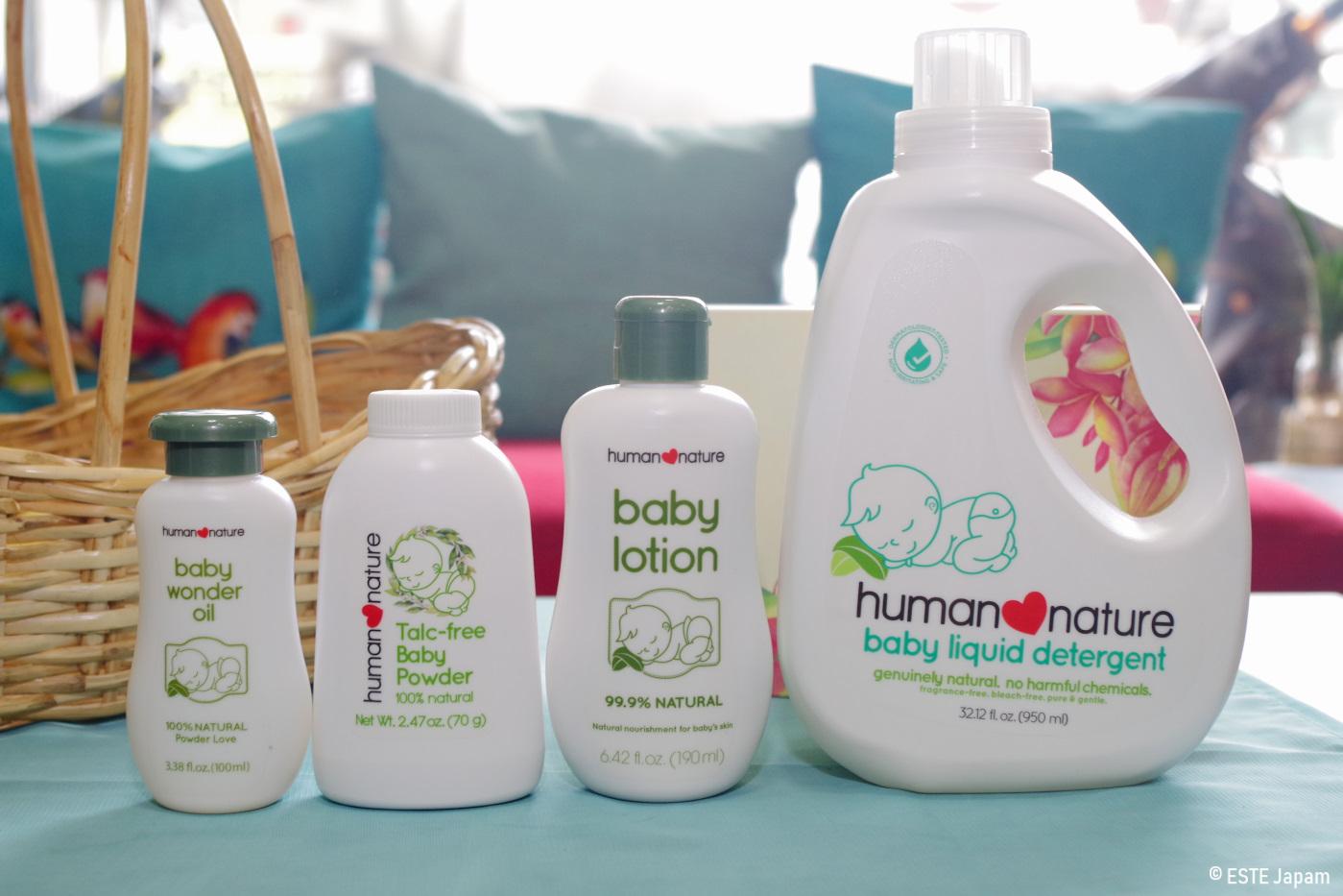 ヒューマンネイチャーの赤ちゃん用商品