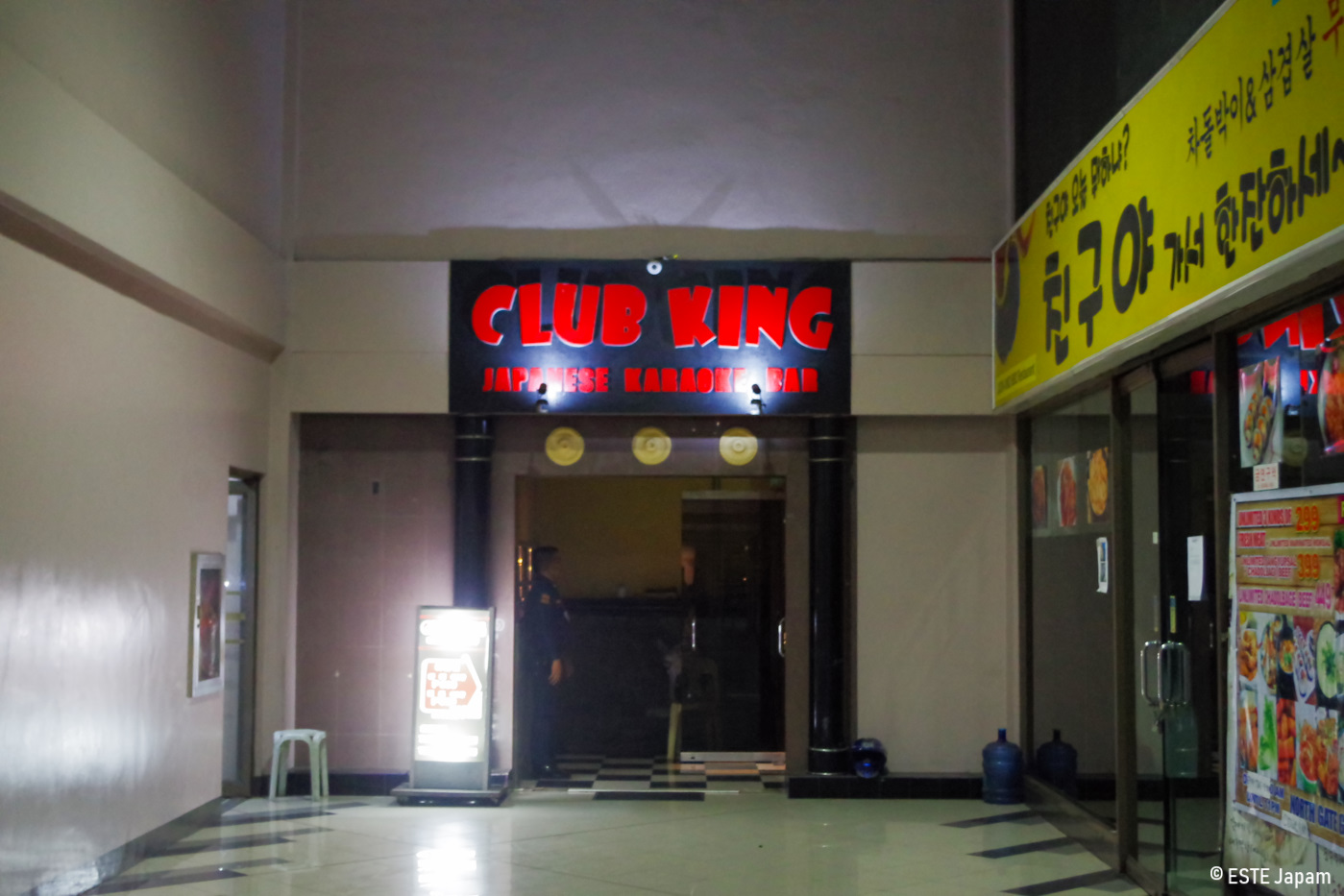 日本式KTVのキングの外観