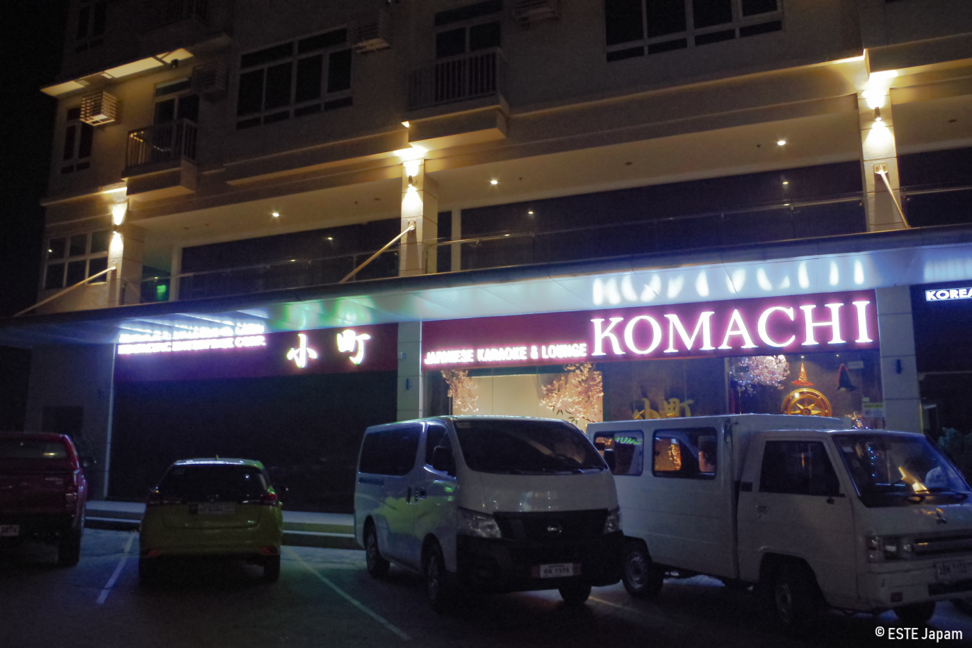 日本式KTVの小町の外観