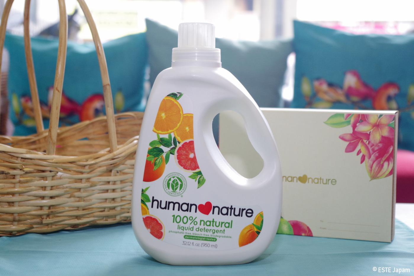 ヒューマンネイチャーの洗濯用洗剤