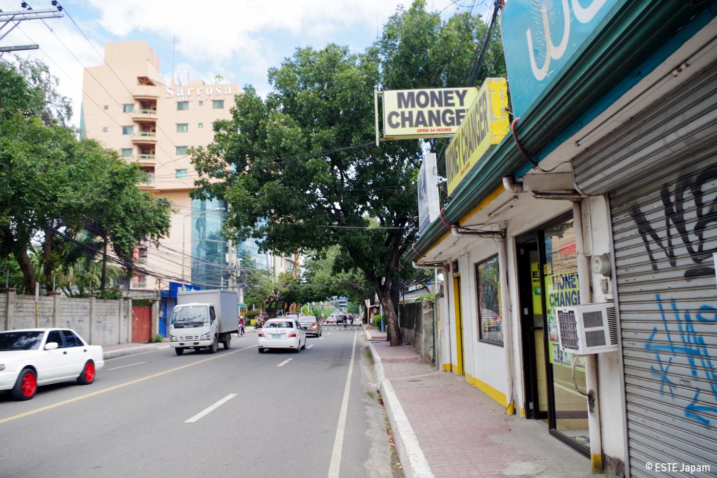 セブ市内で24時間営業の両替所とサロッサホテル