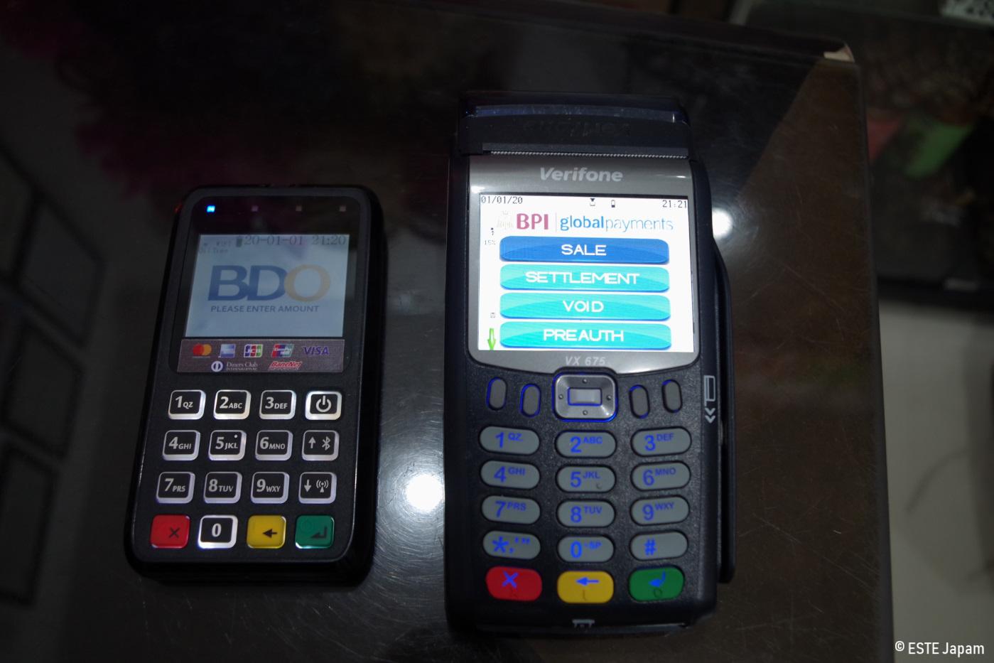 オイルツリーの両替所にあるクレジットカードリーダー