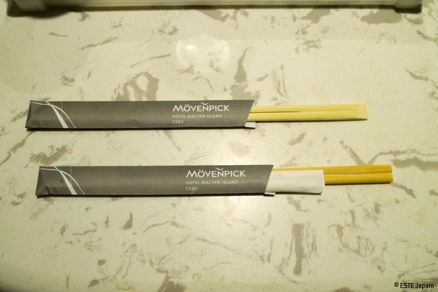 モーベンピックホテルの部屋にあるお箸